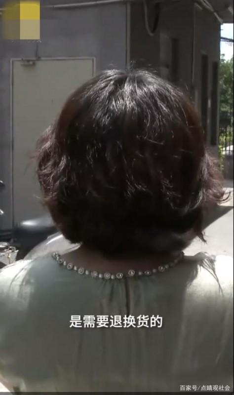 一个巴掌拍不响!女子退货被中通快递员扇耳光 究竟发生了什么?