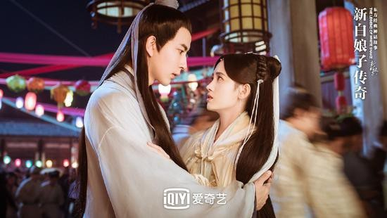 《新白娘子传奇》于朦胧鞠婧祎大婚 三度甜吻撒糖