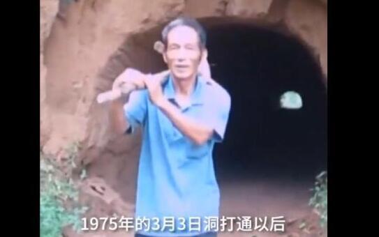 69岁老人挖86米隧道维护45年 确保村民安全通行