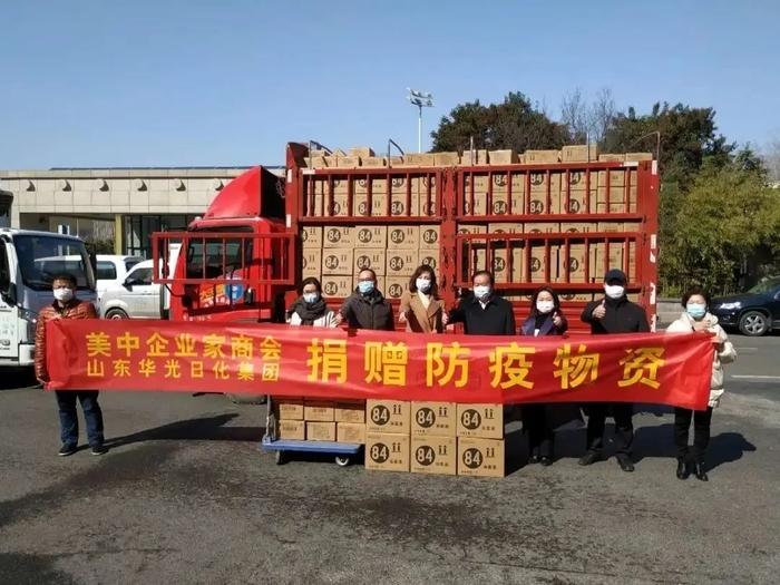 从新冠肺炎疫情看华侨华人的家国情怀