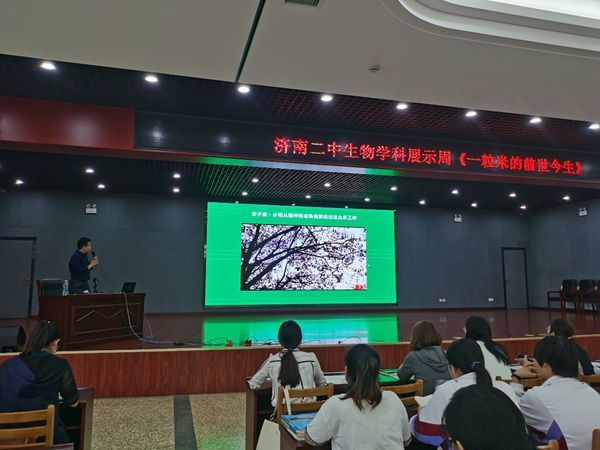 """济南二中生物组举办""""我们身边的生物知识""""学科讲座"""