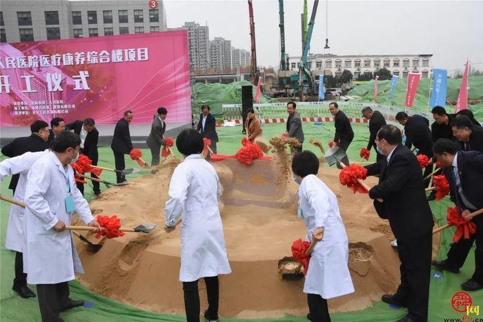 5.6万平方米,新增床位500张!济南三院医疗康养综合楼开工奠基
