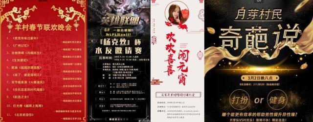 杨超越吧粉丝举办编程大赛 200名技术男粉报名!