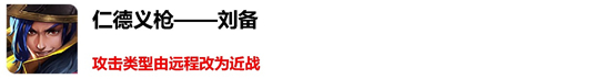 王者荣耀S15赛季万物有灵全新内容 王者荣耀S15赛季时间