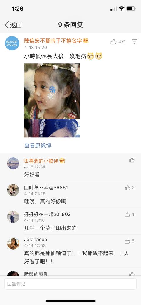 贾静雯小女儿波妞近照惊艳,网友惊叹:比咘咘好看!