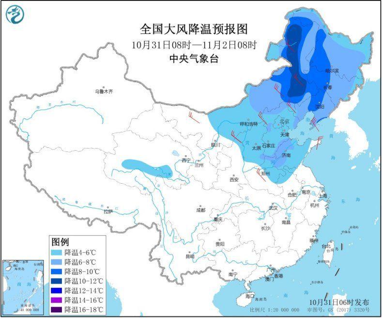 冷空气继续影响我国北方地区 内蒙古东北部黑龙江西北部局地有暴雪
