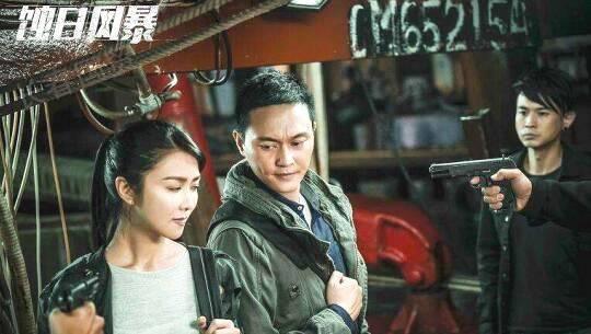疯了吗?《蚀日风暴》用赵本山照片当遗像 网友怒了!