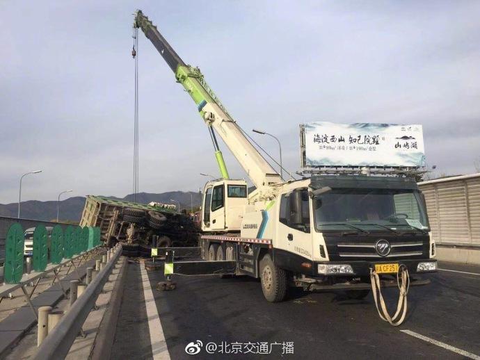 北京:三辆大货车追尾致一车侧翻 事故正在清理中