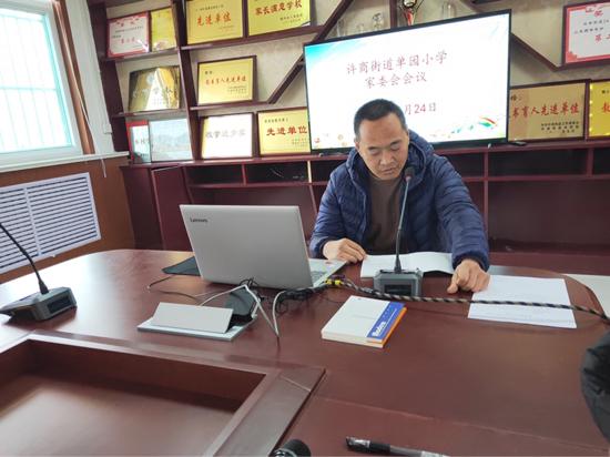 携手同行 共谱教育新篇章———商河县许商街道单园小学家委会成立大会
