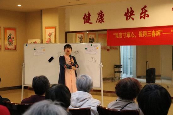 """传统文化进社区 """"家族记忆""""国学艺术活动受欢迎"""