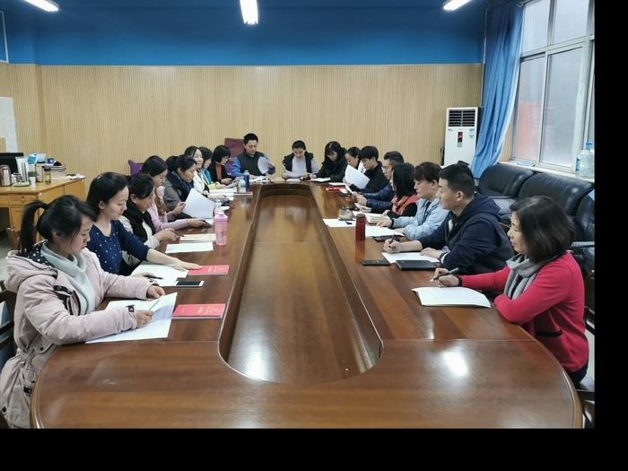 济南艺术学校中专党支部召开组织生活会