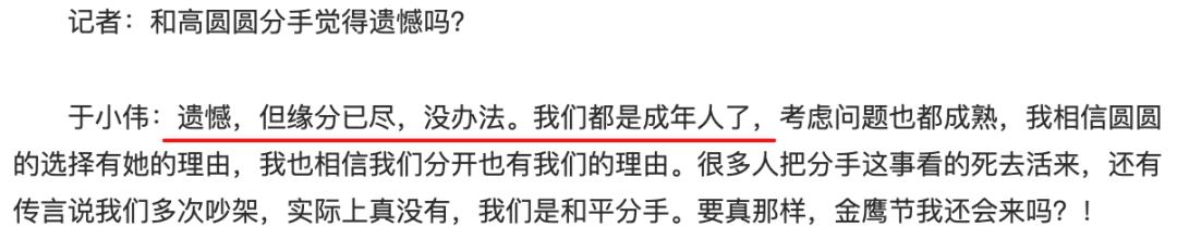庆余年大结局是什么?劈腿、悔婚...《庆余年》配角<a href=http://www.iresarch.cn/ target=_blank class=infotextkey>的</a>感情史比剧情都精彩