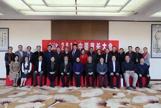 """济南幼高专再获年度中国家长大会""""金推手奖"""""""