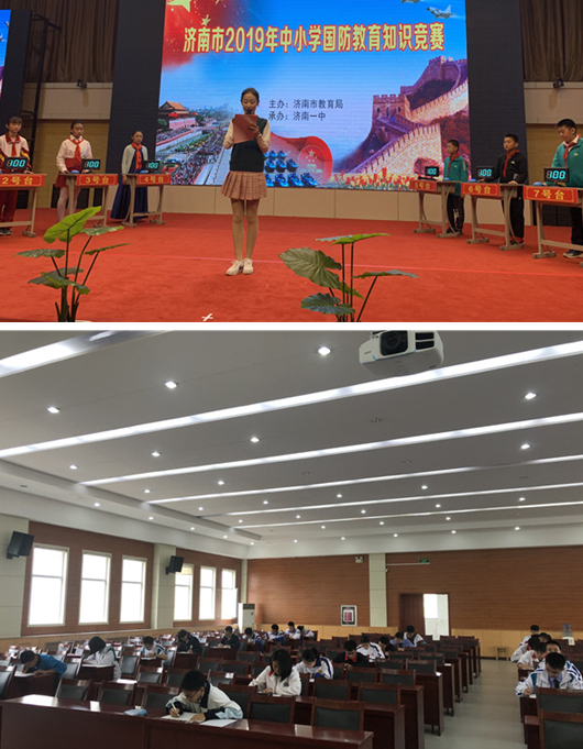 济南市2019年中小学生国防教育知识竞赛在济南一中举行