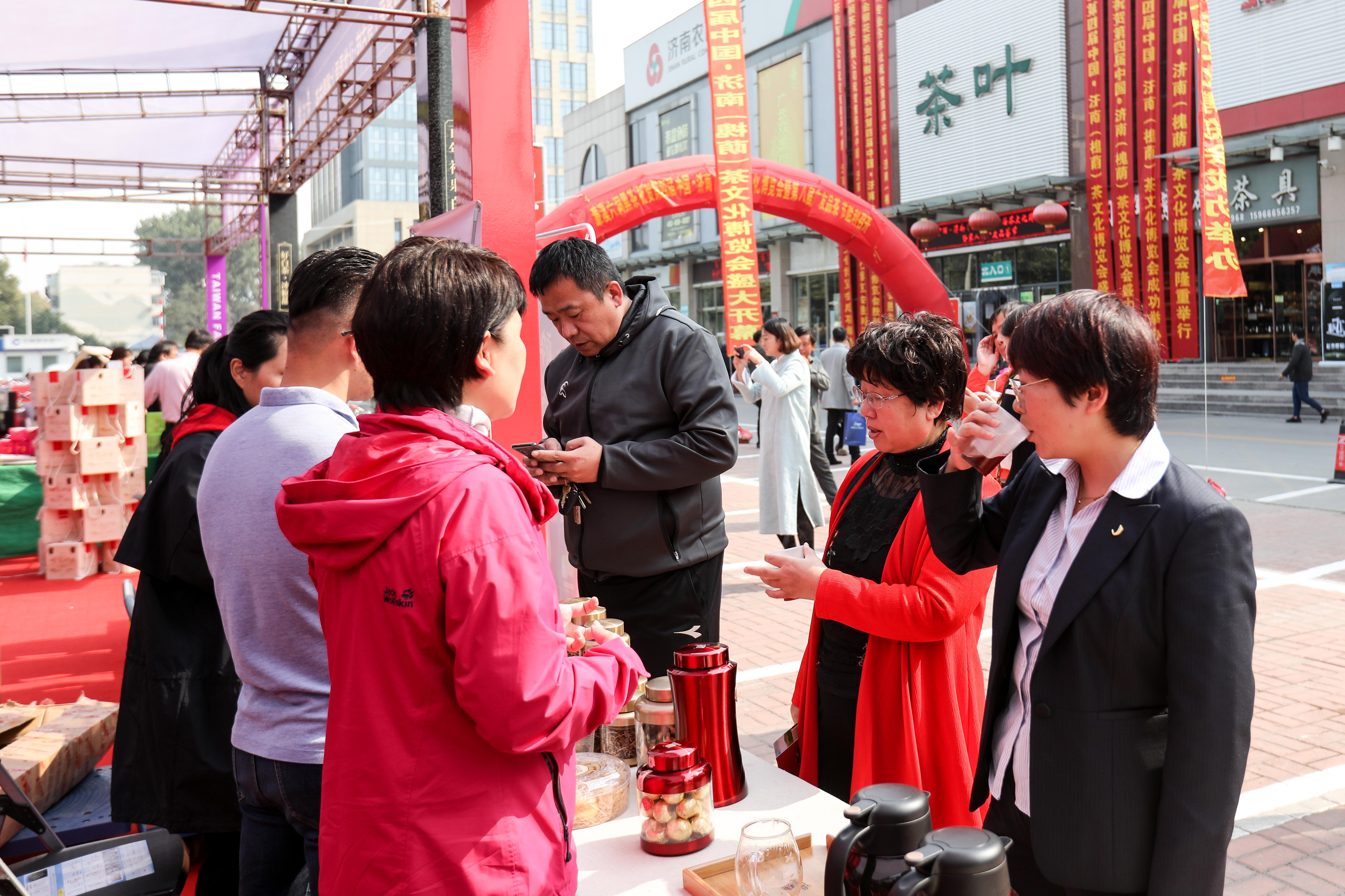 茶文化盛宴等你来 第四届中国济南(槐荫)茶文化博览会盛大启幕