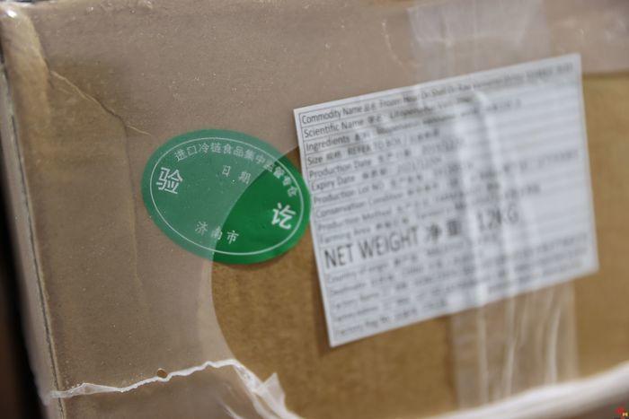 冷链安全,我来把关!济南市进口冷链食品集中监管专仓试运营
