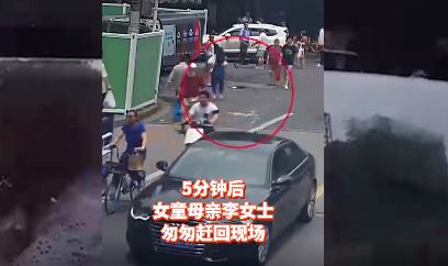 家长长点心吧!上海一4岁女童被闷车内拒绝援助