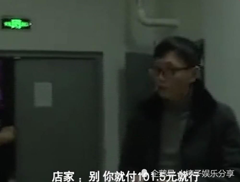 """又一起""""翻车事故""""!男子相亲坚持AA拒付203元饭钱,还闹到报警"""