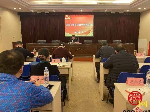 受教育、得警醒、知敬畏、守底线——济南市体育局开展警示教育活动