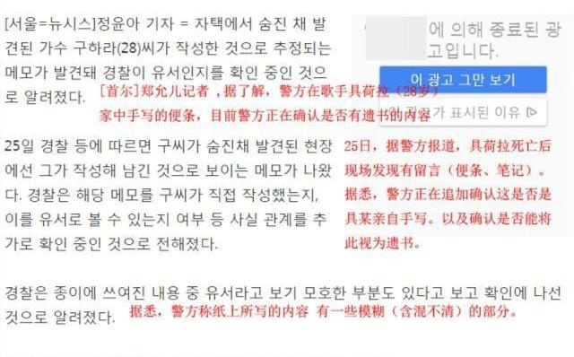 具荷拉雪莉相继灭亡 韩国文娱圈怎么样了?