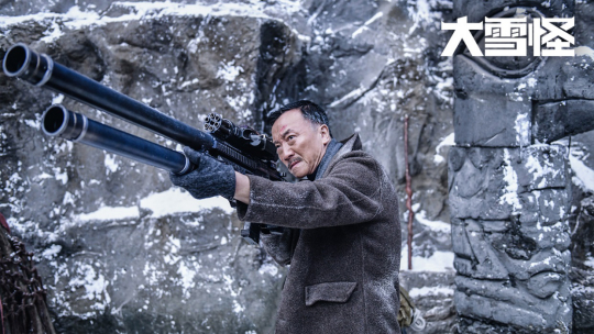 《大雪怪》今日上映 探险队带你揭秘雪原巨兽面纱