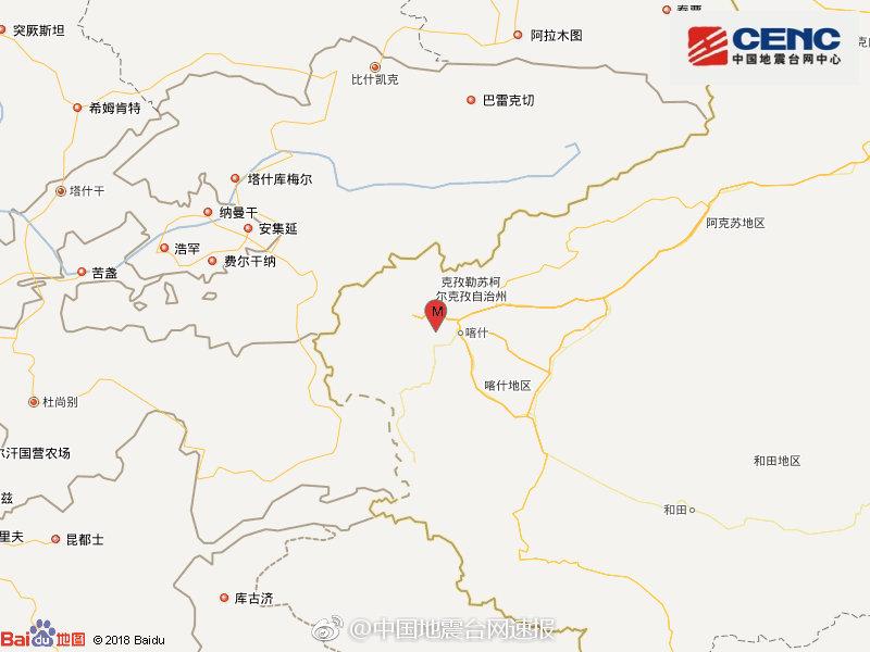 新疆喀什地区疏附县发生5.1级地震 震源深度10千米