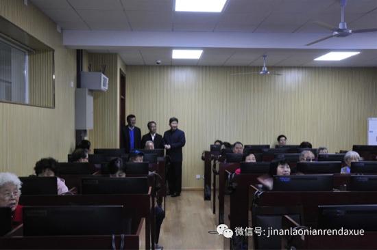 中共马鞍山市委老干部局一行来济南老年人大学参观交流