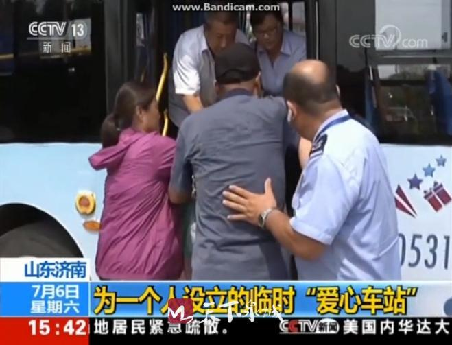 """央视讲济南商河暖心故事!为一个人设立""""爱心车站"""""""
