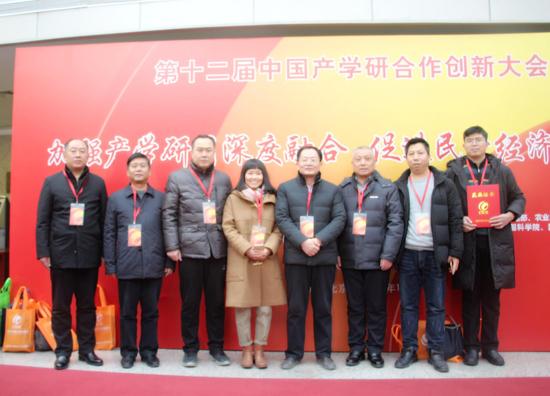 第十二届中国产学研合作创新大会召开长清区荣获六项全国大奖
