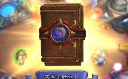 炉石传说乱斗魔方猛犸年卡组大全 玩法规则介绍