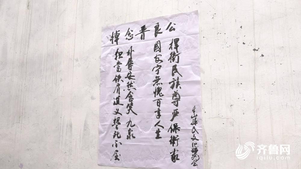 山东最后一位南京大屠杀亲历者孙晋良安葬 子女:爱国,是老爷子一生的写照