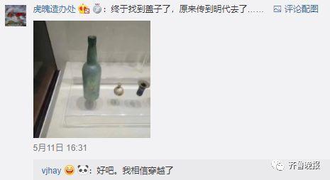 盗墓贼是不是喝啤酒了?明代的酷似酒瓶盖文物火了,简直太像了!