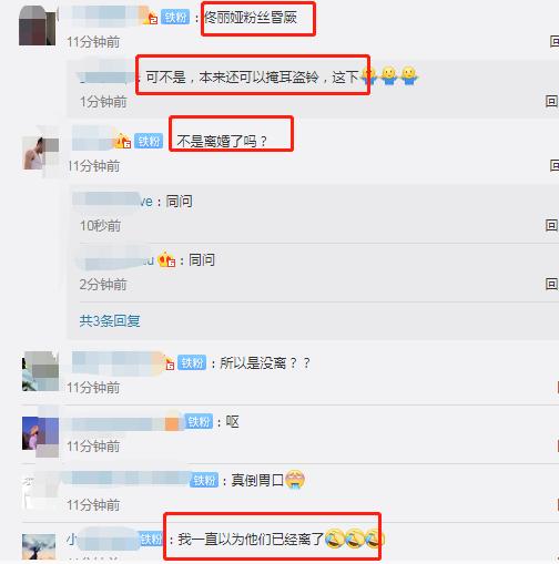 陈思诚零点为佟丽娅送生日祝福,两个字称呼却让网友炸了锅