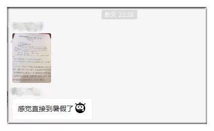"""""""内部文件""""疯传!济南3月2日开学?市教育局回应来了"""