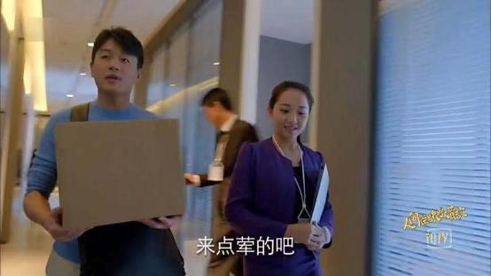 元气小花张子萌与佟大为飙戏 精彩演绎《人间至味是清欢》