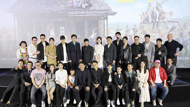 《我和我的家乡》首映中国喜剧梦之队共诉乡情