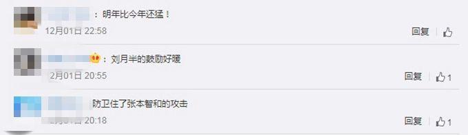"""刘国梁夸樊振东 球迷:""""小胖""""何时能接过龙队的""""枪""""?"""