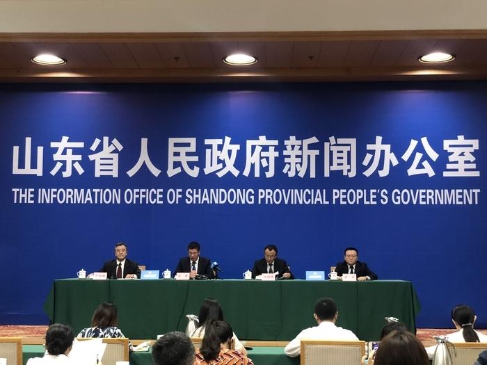 山东省政府召开新闻发布会解读新旧动能转换基金政策