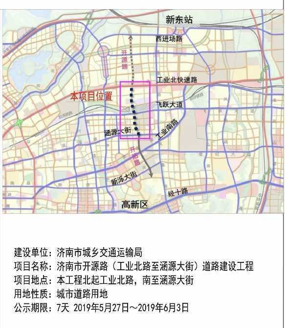 济南东城将现首座跨铁路桥 开源路上跨胶济铁路南延