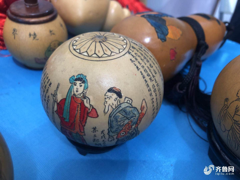 东昌葫芦、鲁锦…来看大运河博览会上山东非遗项目