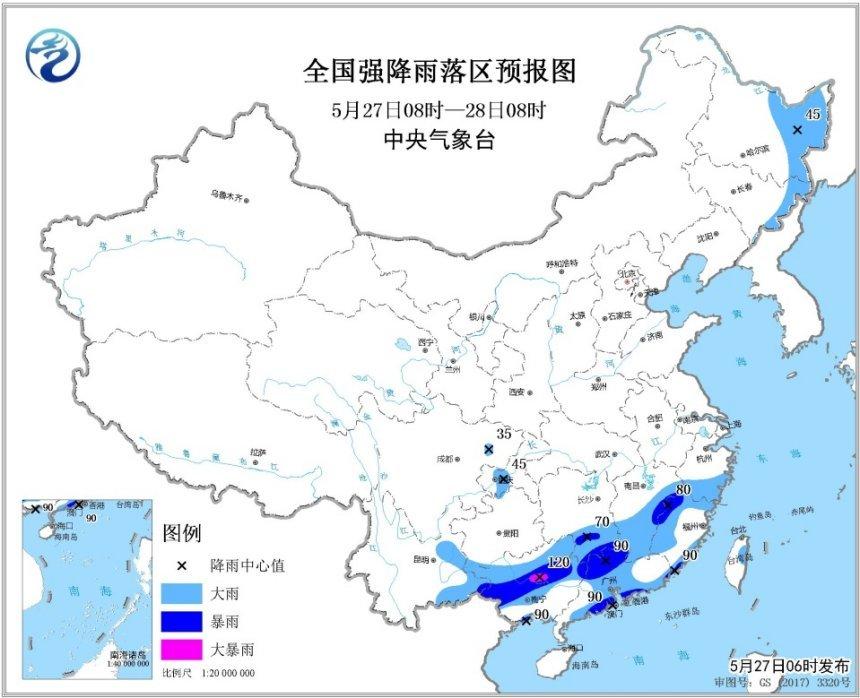 暴雨蓝色预警:8省市局部地区有大暴雨
