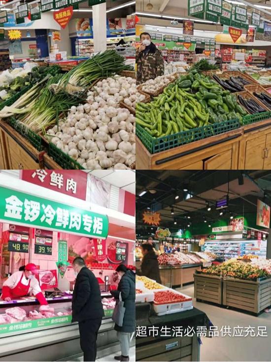 天桥区各大超市生活必需品供应充...