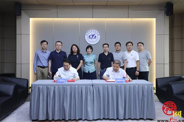 山东大学齐鲁医院与杭州极弱磁场重大科技基础设施研究院签署战略合作协议