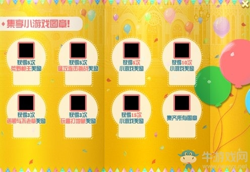 《DNF》小游戏乐园活动玩法 活动奖励介绍