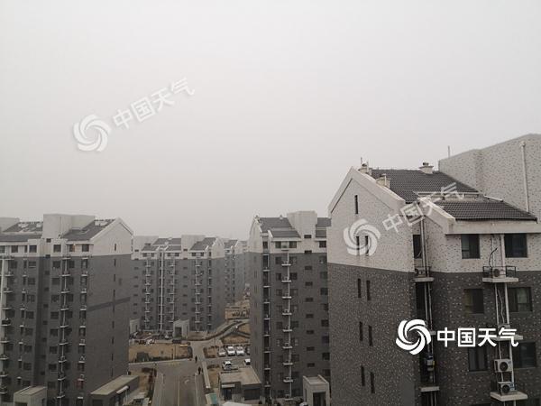 """周末北京开启""""双降""""模式"""