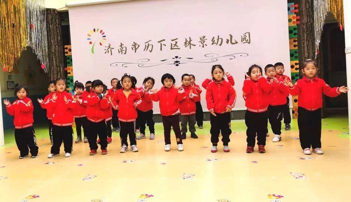 """济南市历下区林景幼儿园开展""""送你一朵小棉花""""主题爱国主义教育活动"""