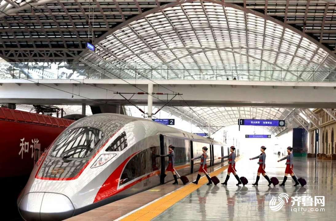 济青高铁青盐铁路迎来首个元旦假期 客流逐日攀升