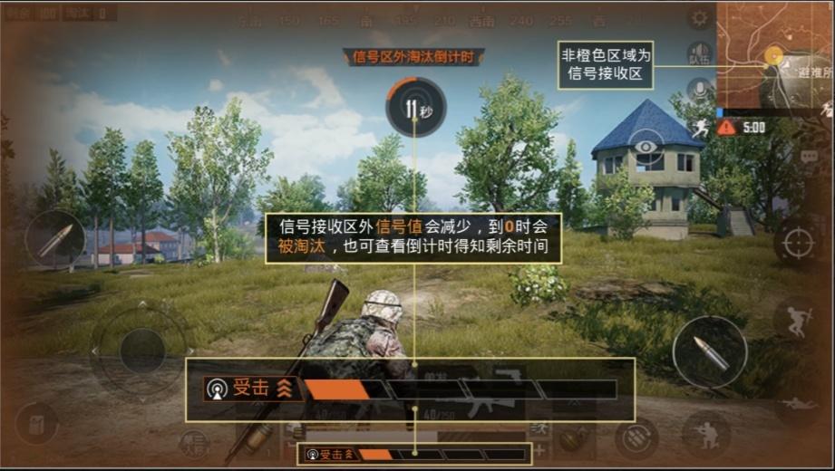 和平精英ios/安卓客户端官网下载 游戏下载及常见问题解答
