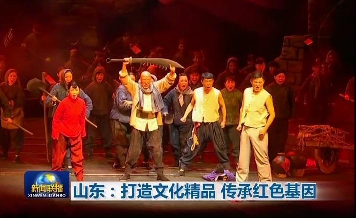 央视点赞!《沂蒙山》不仅是歌剧,更是弘扬沂蒙精神新载体