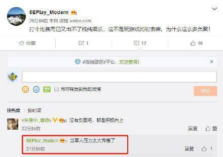 秽土重生?卢本伟被爆参加CSGO中国区预选赛